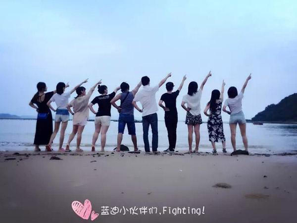 """藍迪裝飾中山團隊""""飛沙灘""""一日游"""