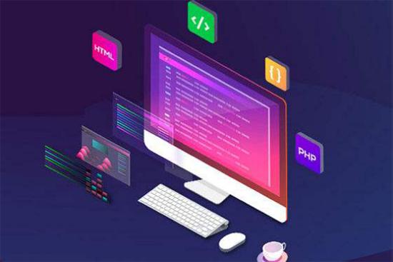 网站建设中设计网页的目的