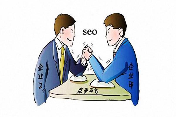 分析竞争对手的网站可以提高网站SEO排名啊?